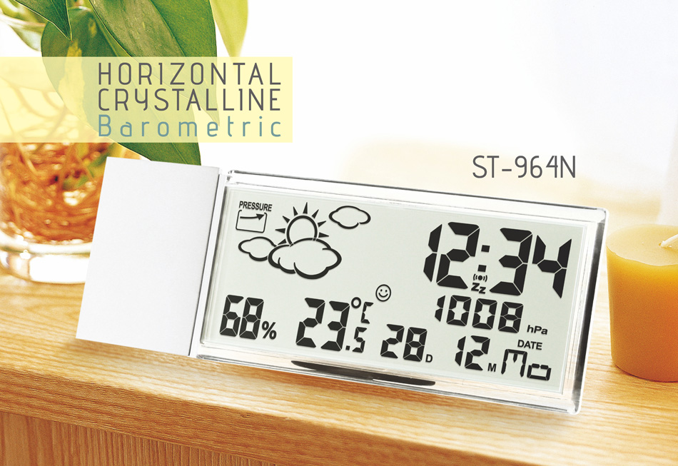 WEATHER STATION ST-964N